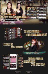 金合發娛樂官方網站